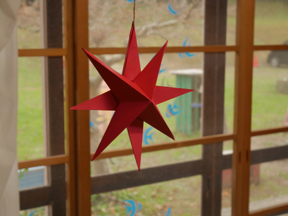 xmas-ornament2jpg