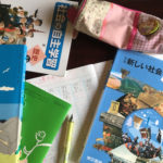 【8/18(土) 13:30-16:30】co-ba ama 特別企画!あまマーレで夏休みの宿題をしよう!