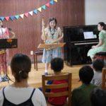 海藻姉妹コンサート