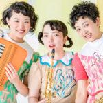 【9/18 火 13:00-13:30】海藻姉妹コンサート