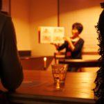 【11月2日(金)20:00-21:00】大人のお話会