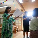 【7/7(日)14:00-15:40】七夕コンサート 歌 @あまマーレ~オペラからジブリまで~